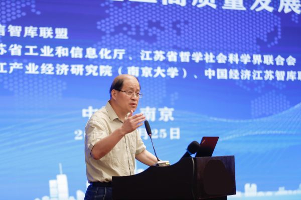 "Liu Zhibiao: Industrial Chain Under the New Pattern of ""Dual Circulation"""